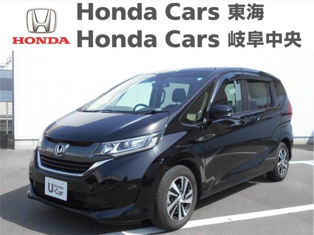 Honda フリード+G Honda SENSING|一宮濃尾大橋店