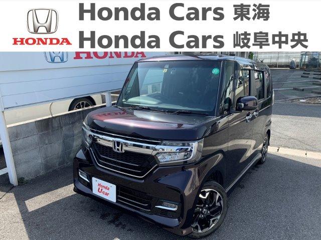 Honda N-BOXカスタム GLターボセンシング|半田青山店