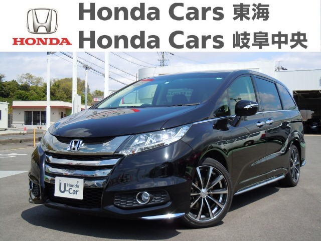 Honda オデッセイアブソルートX ホンダセンシング|富木島店