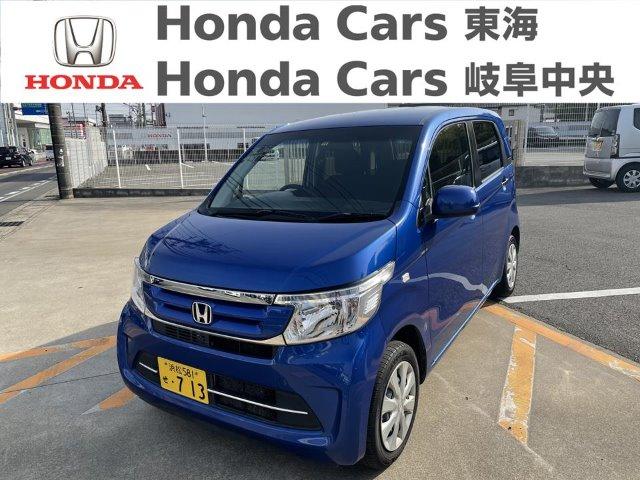 Honda N-WGNG.Lパッケージ|加木屋店