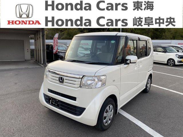 Honda N-BOXG.Lパッケージ|加木屋店
