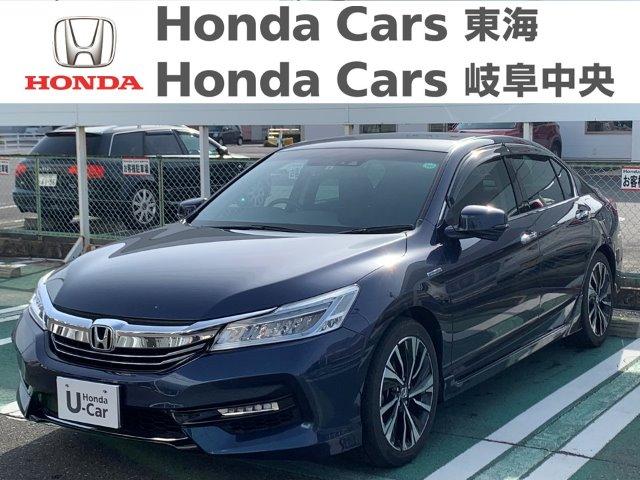 Honda アコードEX|河渡店