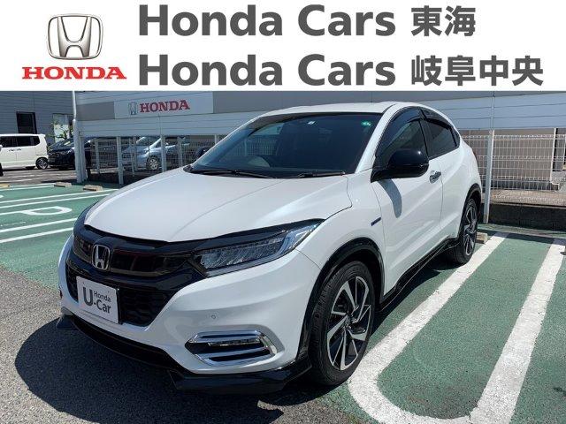 Honda ヴェゼルハイブリッドRSセンシング|大府店