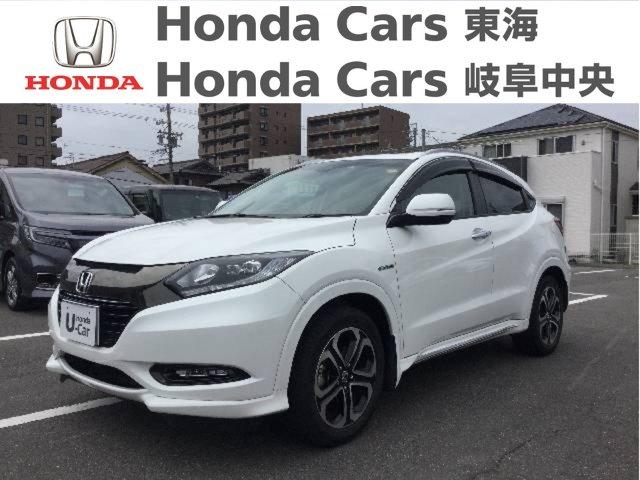 Honda ヴェゼルハイブリッド Zホンダセンシング|名和店