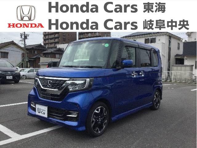 Honda N-BOXカスタムG EXターボホンダセンシング|名和店