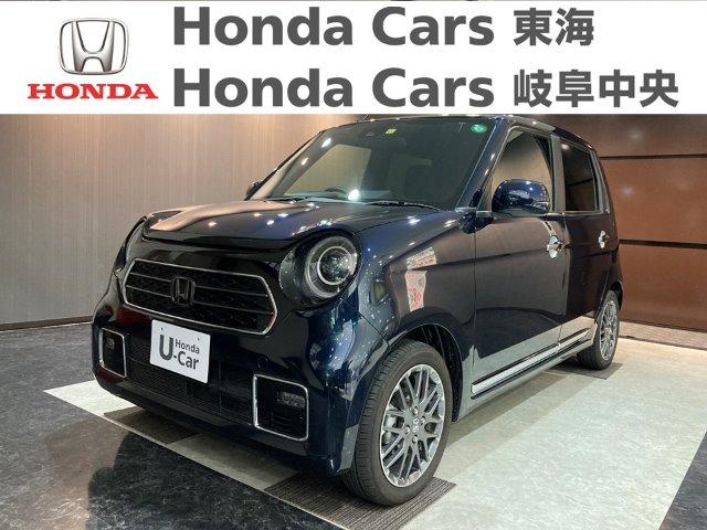 Honda N-ONEプレミアムツアラー|八事店