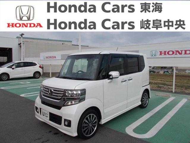 Honda N-BOXカスタムターボA|富木島店