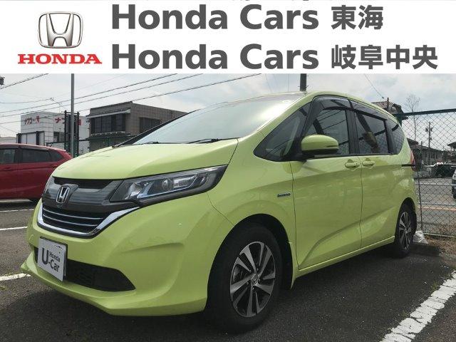 Honda フリード+ハイブリッド EX|南陽店