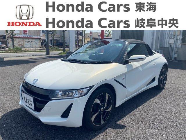Honda S660α|豊明北店