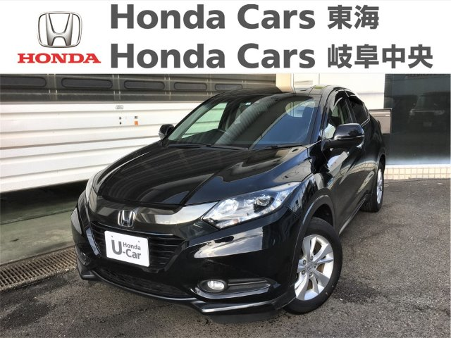 Honda ヴェゼルハイブリッドXホンダセンシング|中小田井店