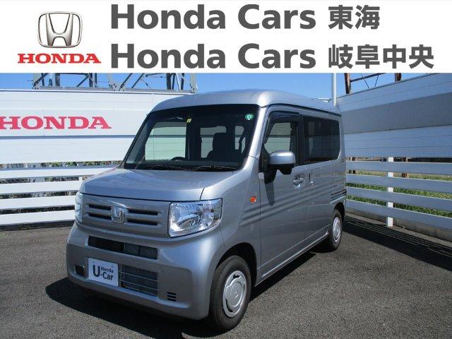 Honda N-VANL ホンダセンシング|犬山店