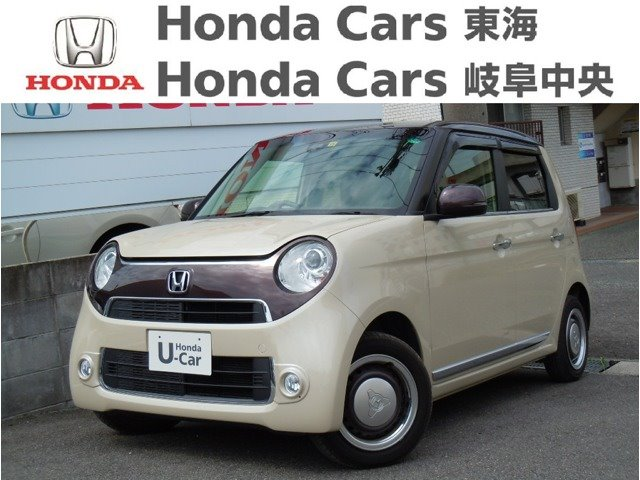 Honda N-ONE Select|半田青山店