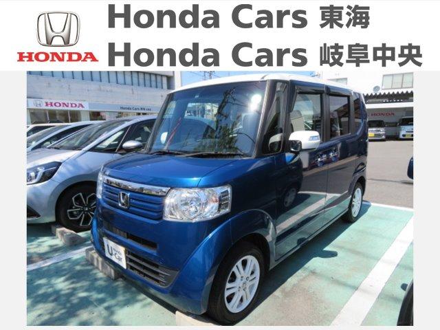 Honda N-BOX+Gターボパッケージ|古城店