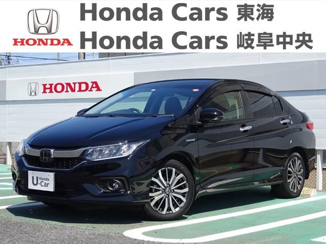 Honda グレイスHYBRID EX Honda SENSING|七宝店