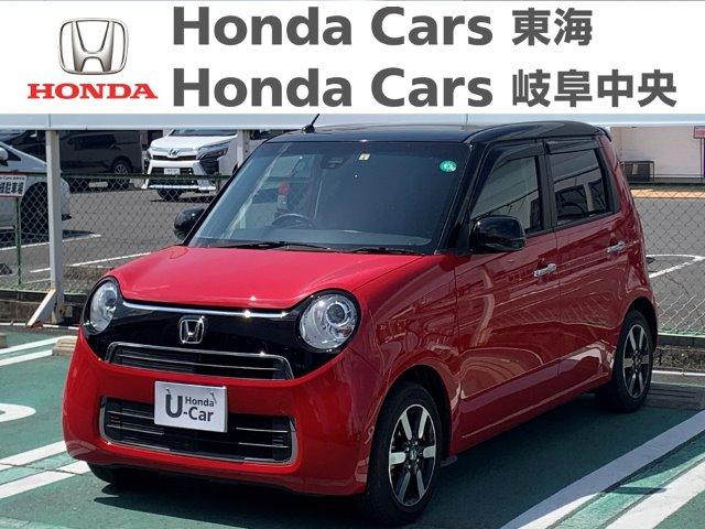 Honda N-ONEG ローダウン|河渡店