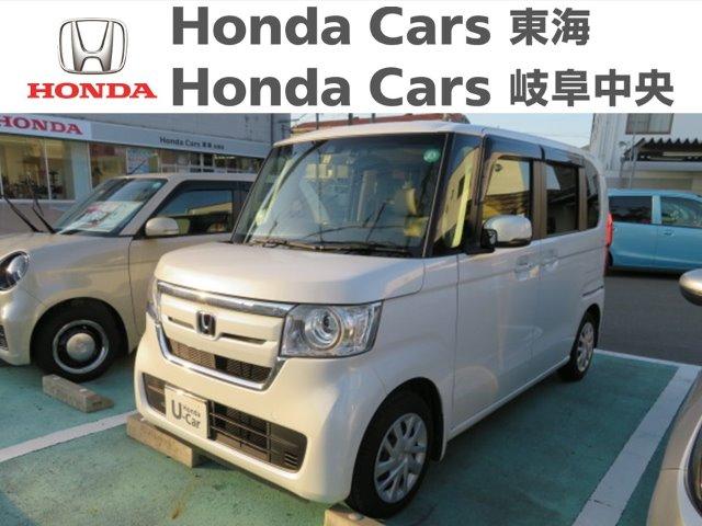 Honda N-BOXGスロープ Lターボ HONDASENSING|古城店