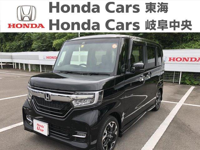 Honda N-BOXカスタム G-L ターボ ホンダセンシング|加木屋店