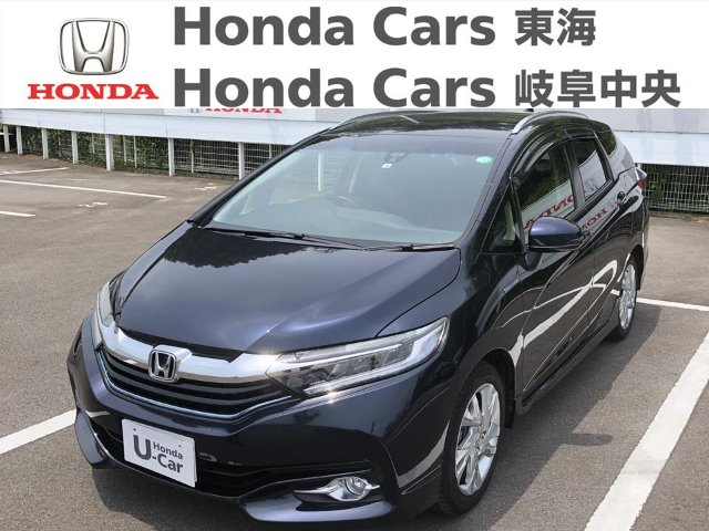 Honda シャトルハイブリット Z|加木屋店