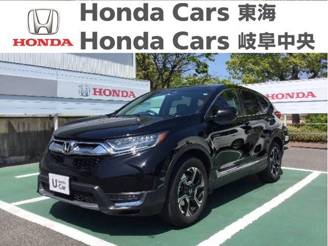 Honda CR-VEX|名和店