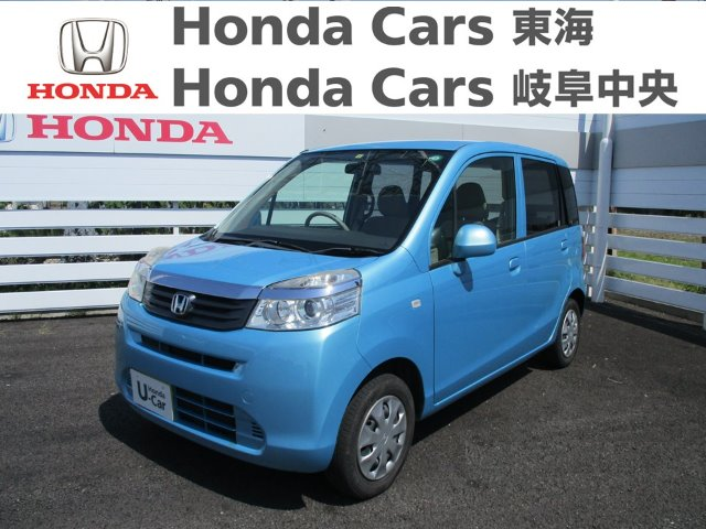 Honda ライフG|犬山店