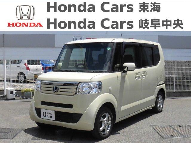 Honda N-BOXG-L|一宮濃尾大橋店