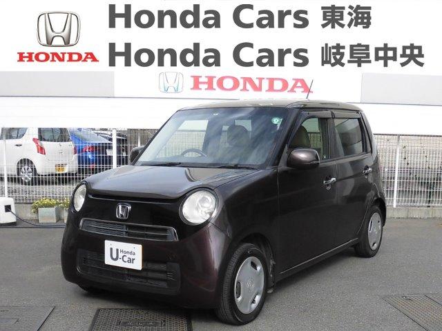 Honda N-ONEG-L|一宮濃尾大橋店