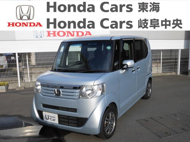 Honda N-BOXSSパッケージ|一宮濃尾大橋店
