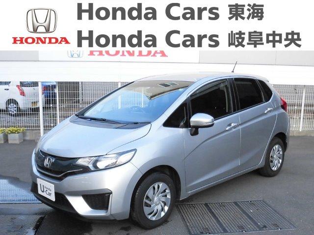 Honda フィットFパッケージ|一宮濃尾大橋店