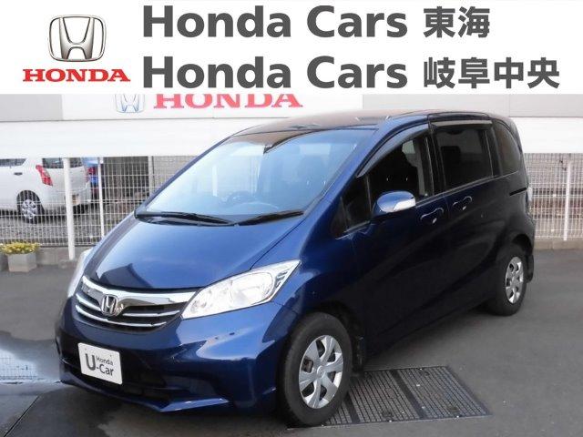 Honda フリードGジャストセレクション|一宮濃尾大橋店