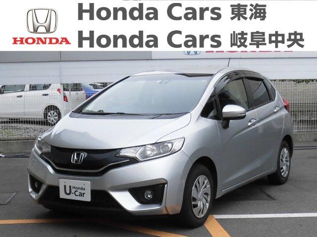 Honda フィットLパッケージ|一宮濃尾大橋店