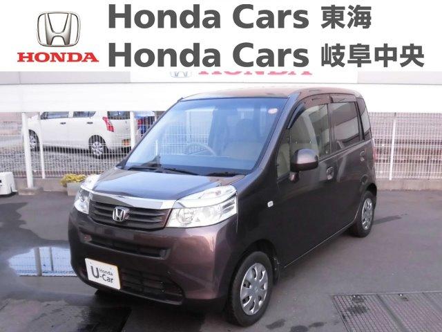 Honda ライフG・HIDスマートスペシャル|一宮濃尾大橋店