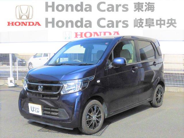 Honda N-WGNG|一宮濃尾大橋店