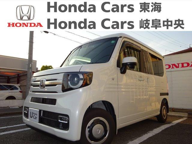 Honda N-VANファン・ターボホンダセンシング|津島古川店