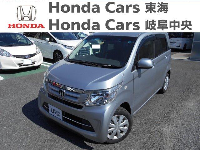 Honda N-WGNG|蟹江店
