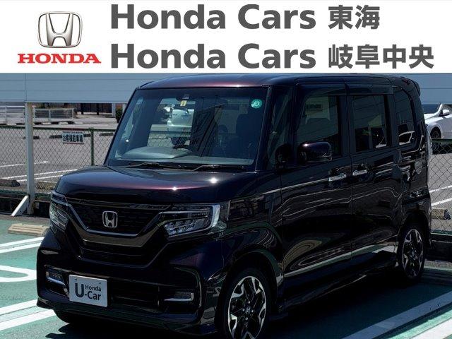 Honda N-BOXカスタムG-Lターボ ホンダセンシング|河渡店
