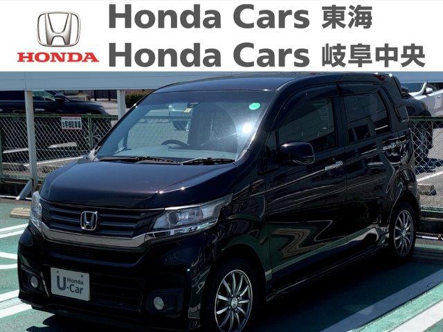 Honda N-WGNカスタム G-Aパッケージ|河渡店