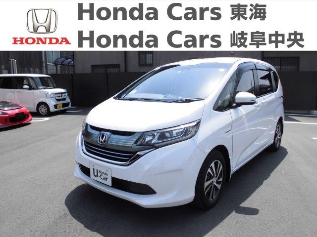 Honda フリードHYBRID EX|安城住吉店