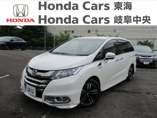 Honda オデッセイHYBRID  アブソルート ホンダセンシング EXパッケージ|八事店