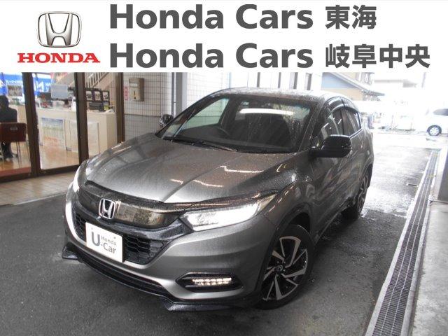 Honda ヴェゼルRS ホンダセンシング|稲沢店