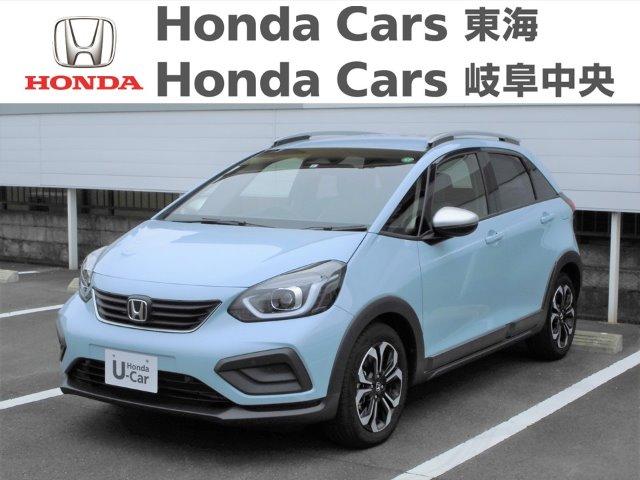 Honda フィットクロスター|長良北店