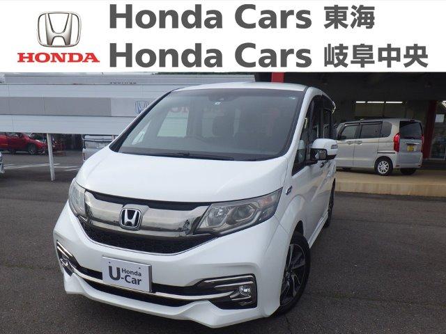 Honda ステップワゴンスパーダ クールスピリット アドバンスパッケージ ベータ|関下有知店