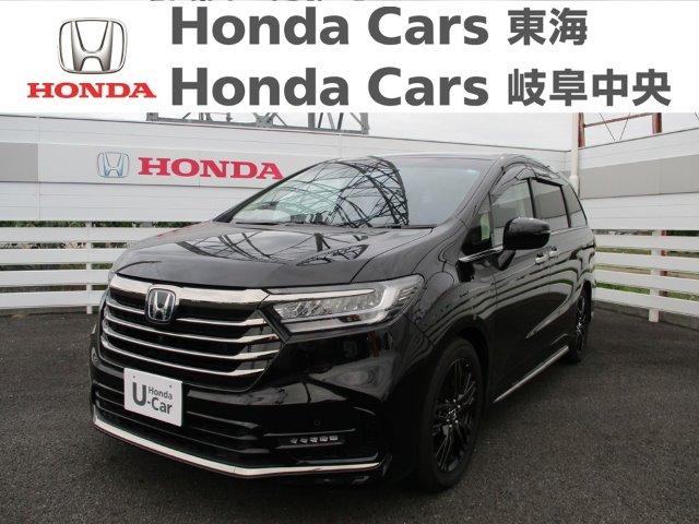 Honda オデッセイe:HEV アブソルートEX|犬山店