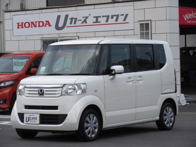 Honda N-BOX+G Lパッケージ 車いす仕様車|第2展示場