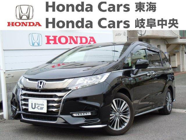 Honda オデッセイアブソルート EX ホンダセンシング|半田青山店
