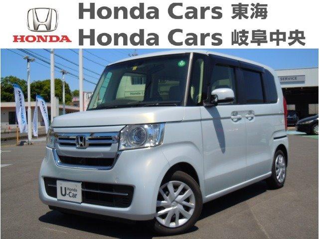 Honda N-BOXL ホンダセンシング|富木島店