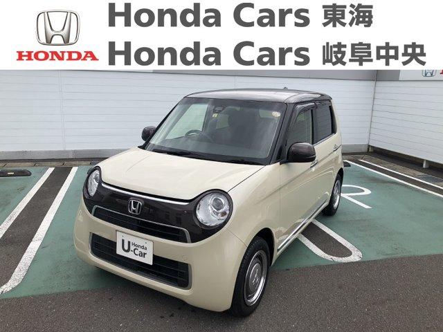 Honda N-ONEセレクト|柳津店