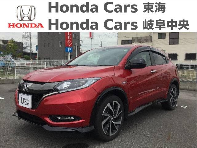 Honda ヴェゼルハイブリッドRSホンダセンシング|名和店