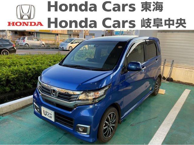 Honda N-WGNカスタム・SSパッケージ2|鵜沼西店