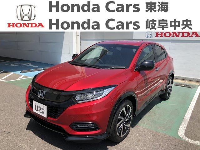 Honda ヴェゼルRS   HondaSENSING  登録済未使用車|柳津店