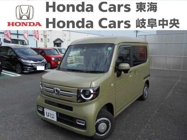 Honda N-VAN+スタイル FUNホンダセンシング|蟹江店